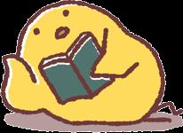 寝ながら読書するひよこ