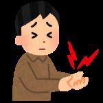 ドケルバン腱鞘炎