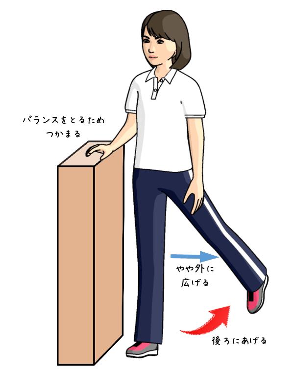 お尻の筋肉のトレーニングをする女性のイラスト