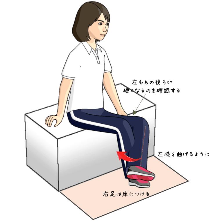 太ももの後ろの筋肉をトレーニングをする女性のイラスト
