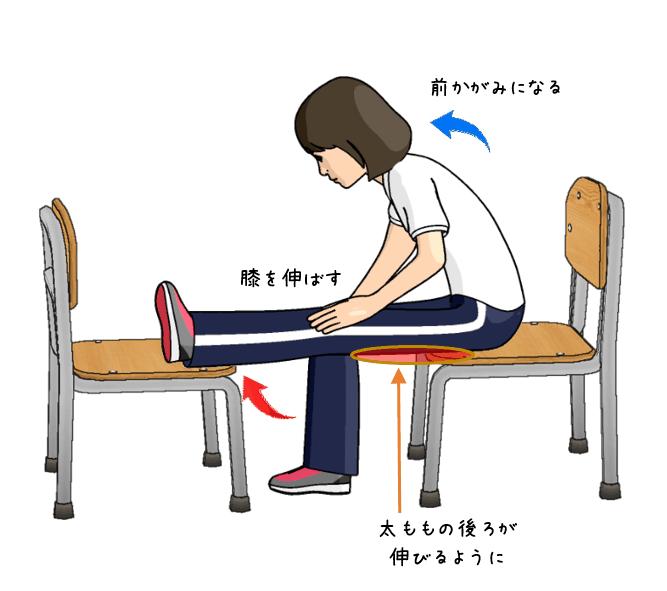 太ももの後をストレッチをする女性のイラスト
