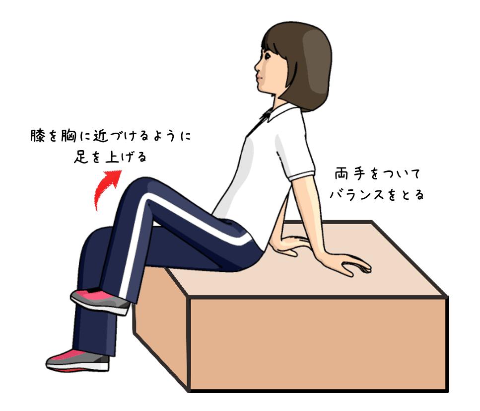 片足を上げて腹筋のトレーニングをする女性のイラスト