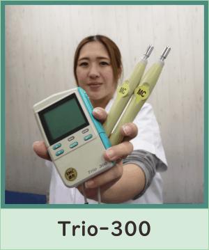電源の取れない競技場などで活躍「ポータブル電気治療器・Trio-300」