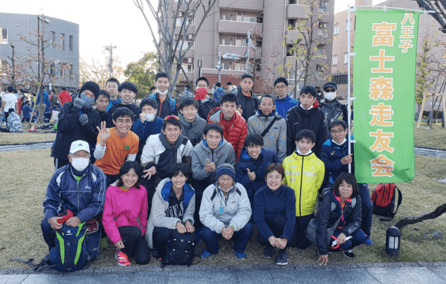 陸上競技(長距離走)サークル「八王子 富士森走友会」